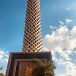 gizerah-tower